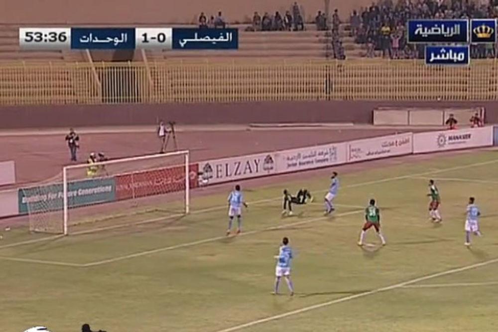 (VIDEO) GLUPOST VEKA: Jordanski golman postigao autogol makazicama