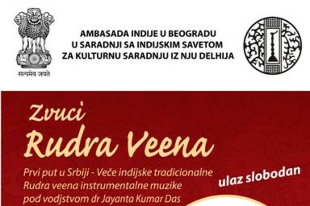 Koncert klasične indijske muzike: Grupa Rudra vina nastupa 21. aprila na Kolarcu