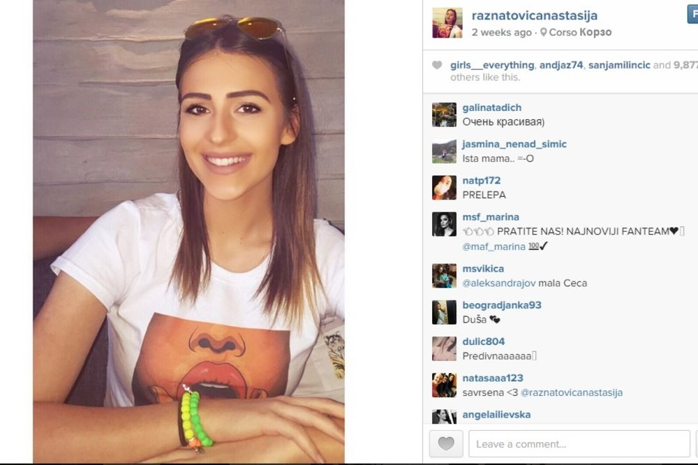 Anastasija Ražnatović, foto: Printskrin/Instagram
