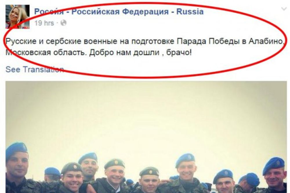 DOBRO DOŠLI BRAĆO: Putin organizovao specijalce za doček, ovo je poruka srpskim gardistima!
