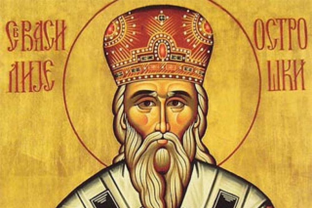 ISCELITELJ DUŠE I TELA: Danas slavimo Svetog Vasilija Ostroškog, ne zaboravite ovo da uradite