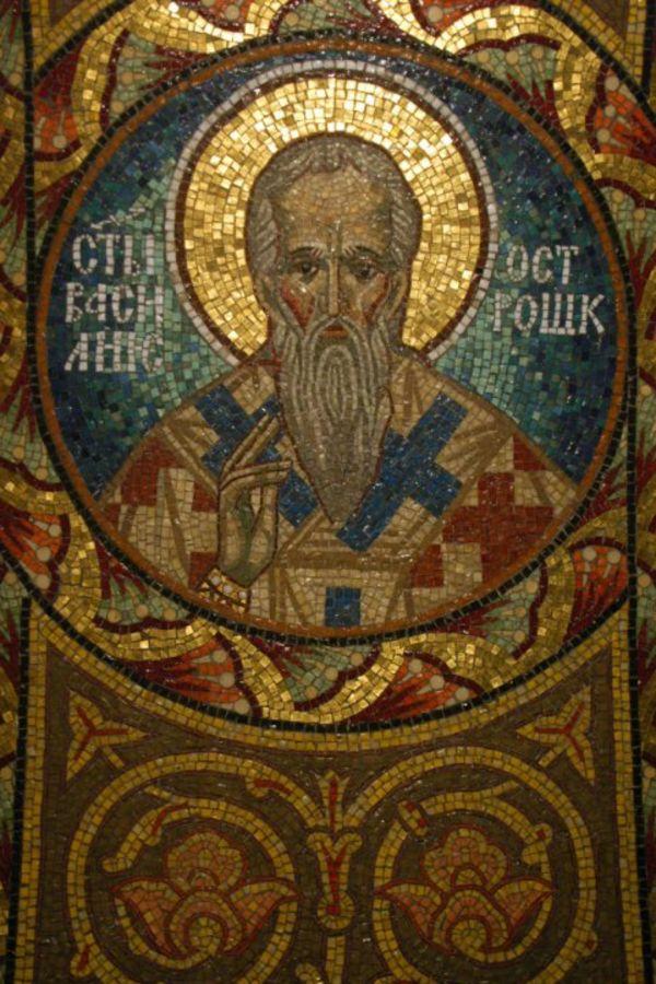 Sveti Vasilije Ostroški, Foto: Profimedia