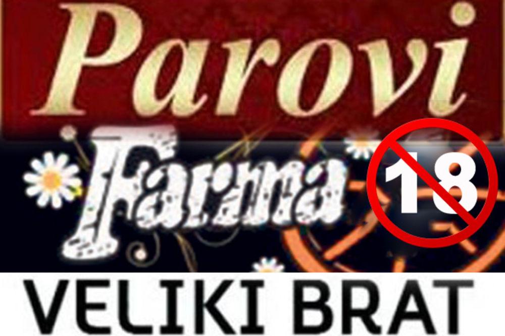 (VIDEO) PEVANJE, TUČE, BRUKANJE: Srpski političari u Velikom bratu, Farmi i Parovima!