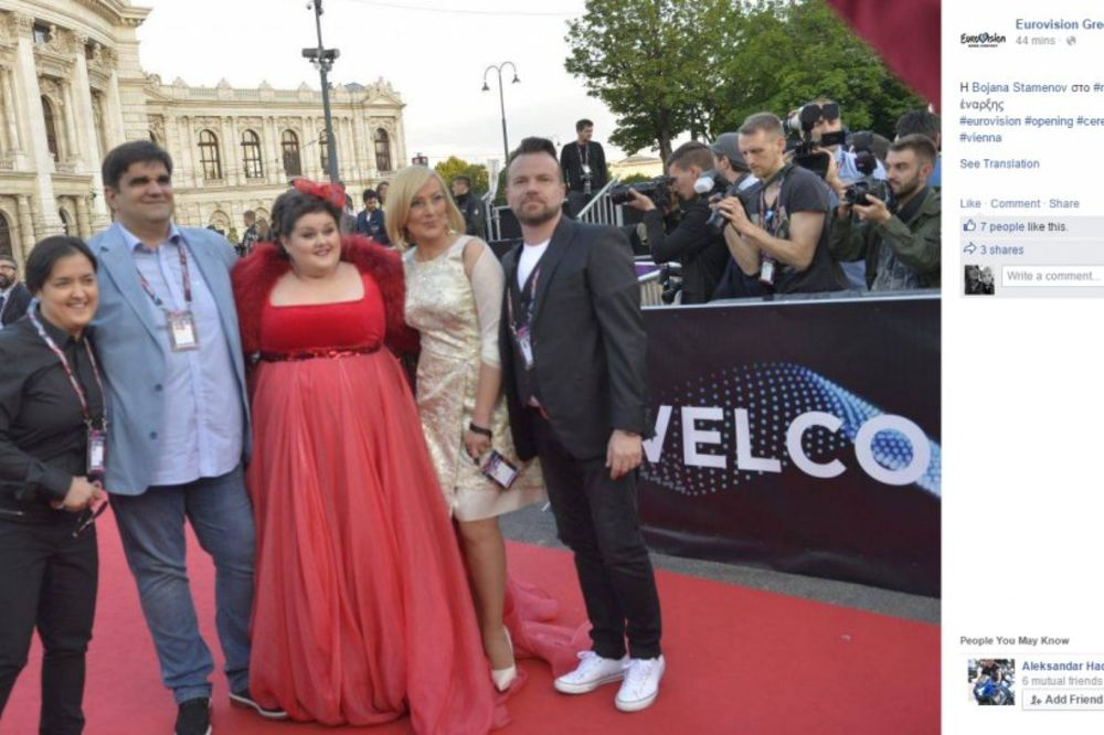 EKSKLUZIVAN VIDEO: Svečano otvorena Evrovizija, Srbija dočekana ogromnim ovacijama