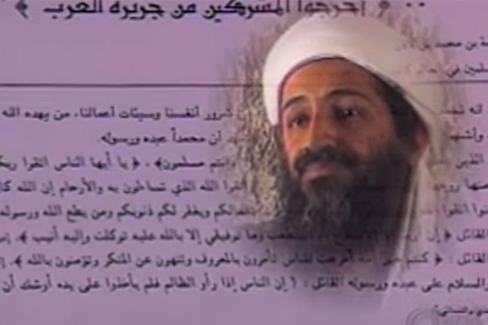 OVO JE PRISTUPNICA ZA AL KAIDU: Evo šta sve teroristi pitaju nove članove