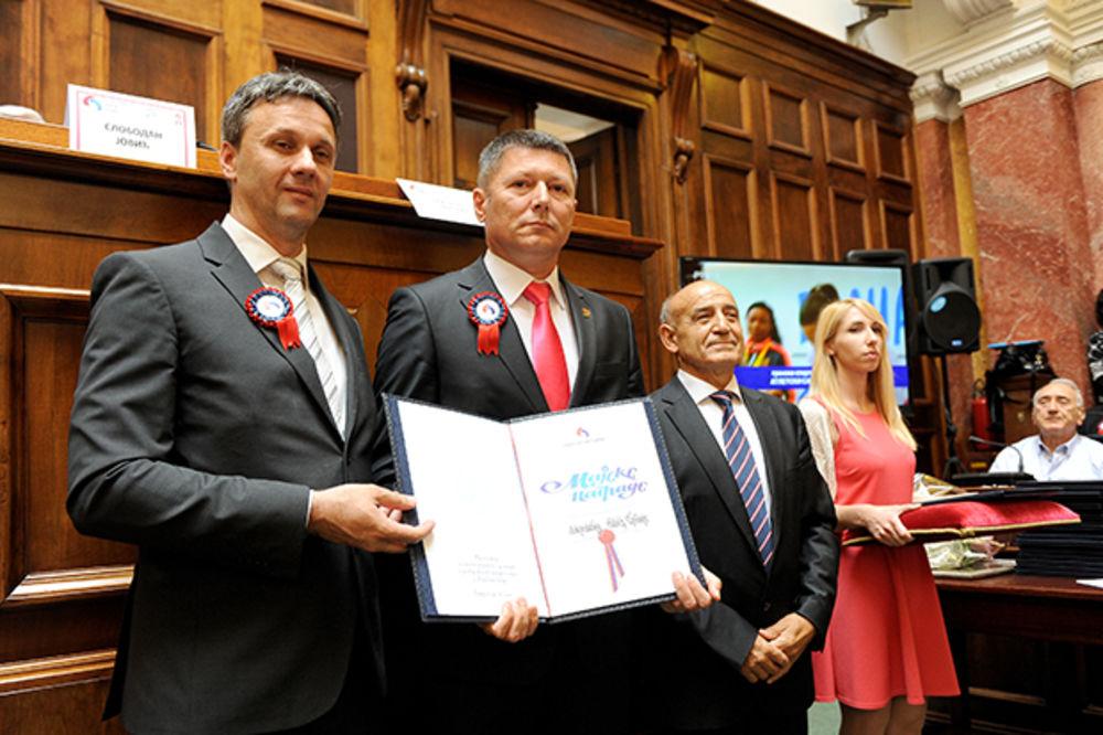 NAJBOLJI GRANSKI SAVEZ: Nagrada za AS Srbije