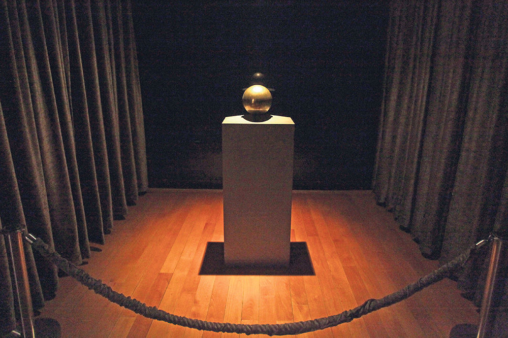 680235_teslina-urna-muzej-nikole-tesle-urna-nikola-tesla_ls.jpg