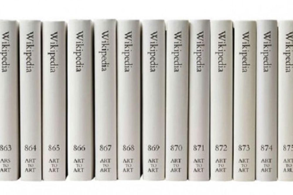SVA PAMET SVETA NA JEDNOM MESTU: Neko prodaje štampanu verziju Wikipedije za pola miliona dolara!