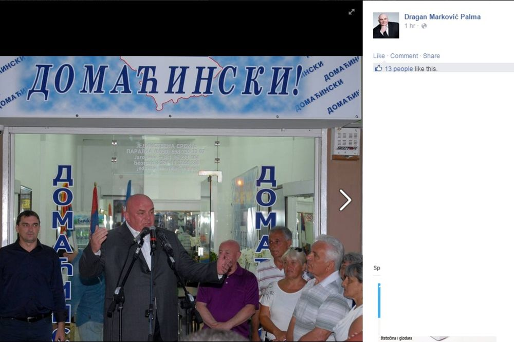 (FOTO) PALMA RADNO U GRČKOJ: Jedinstvena Srbija otvorila kancelariju u Paraliji