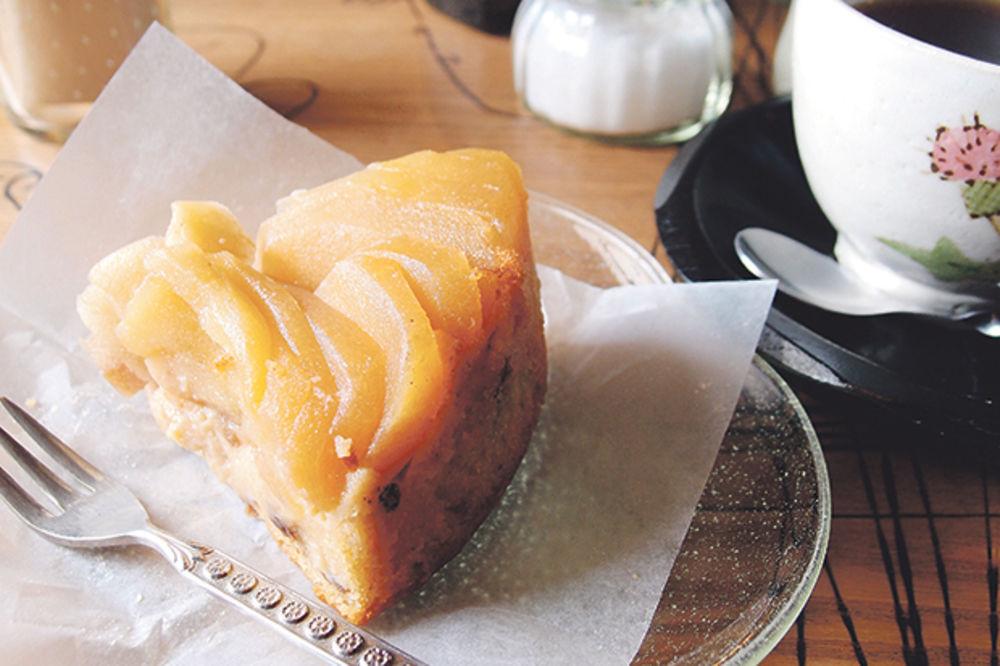 Prevrnuti kolač od jabuka