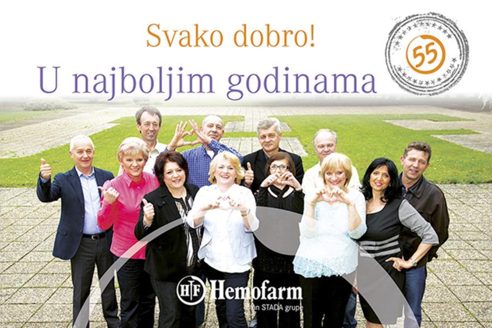 (FOTO) Kako su se nekad proizvodili lekovi u Srbij