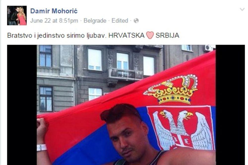 NADA SE ORGIJAMA: Hrvatski starletan stiže u Maldive!
