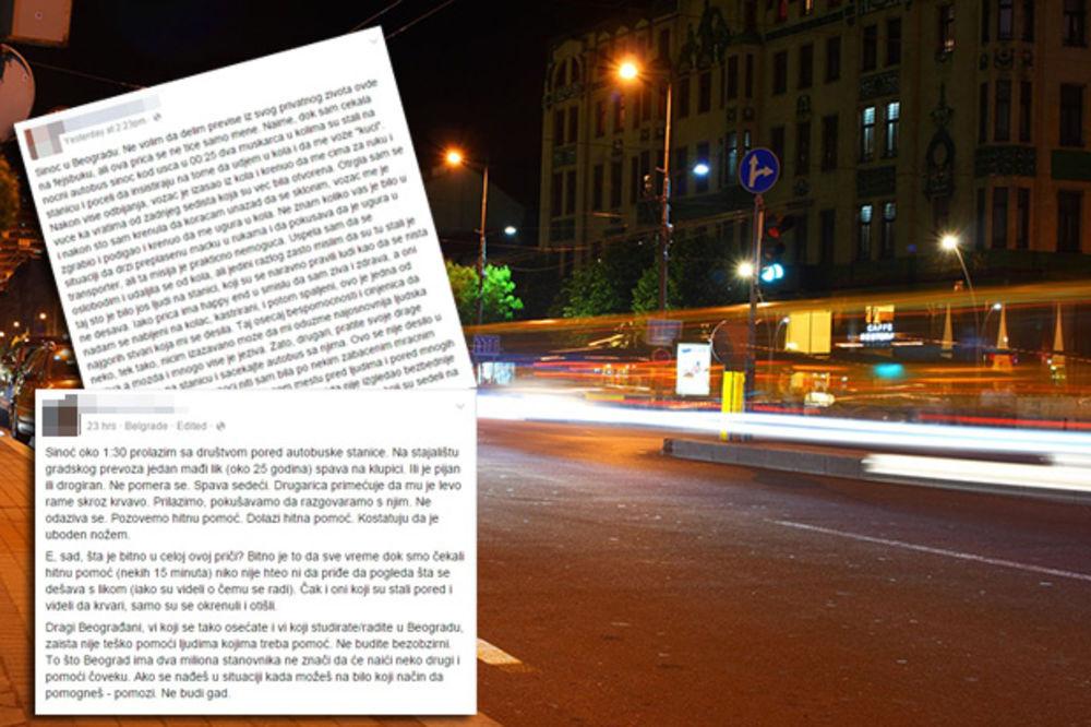 beograd noc saobracaj ulica foto profimedia