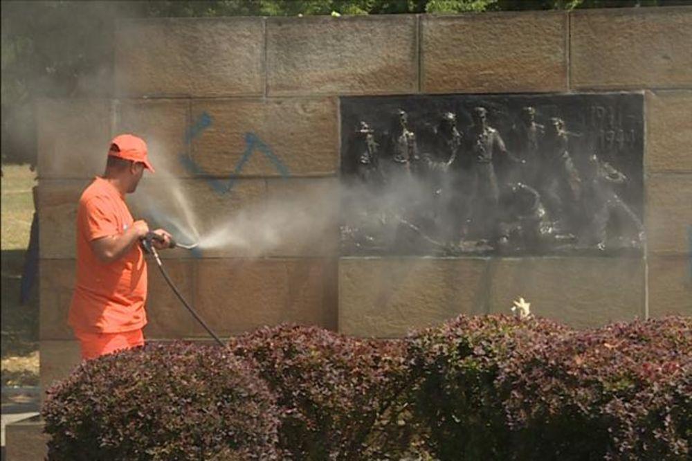 SNS: Grafiti u Jajincima su nepoštovanje žrtava