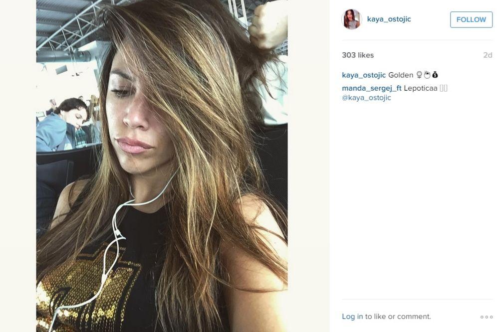 (FOTO) KAJA NIKAD ZGODNIJA: Pevačica pokazala skoro sve na plaži na Ibici!