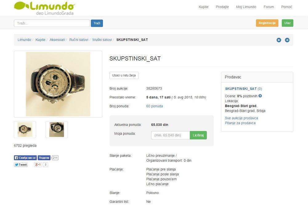 (FOTO) NAVALI NARODE: Pomama za Babićevim satom na onlajn aukciji!