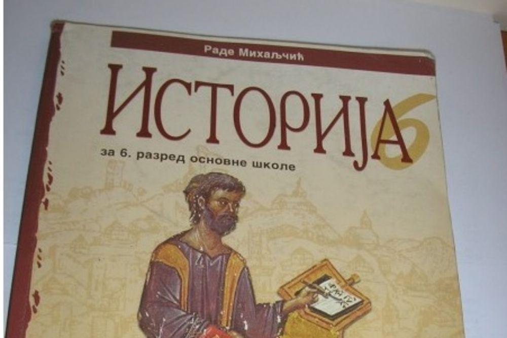 Rezultat slika za udžebnik istorije srbija