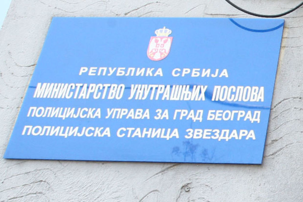 MUP: Neutemeljene optužbe pokreta Dveri