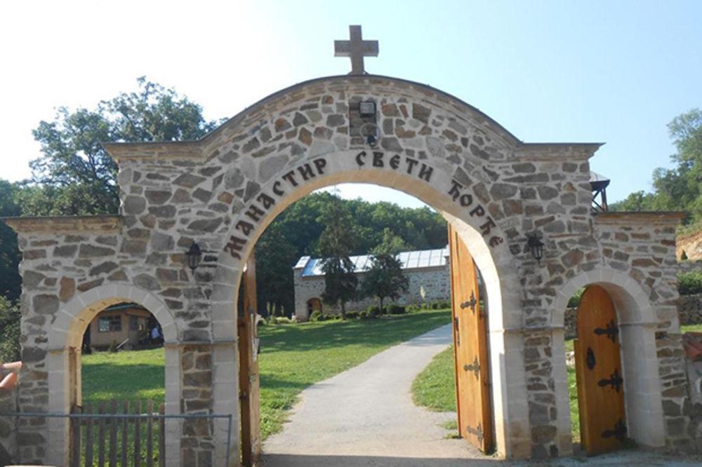 SVETINJU VRATILI u 14. VEK: Manastiru Sveti Đorđe u Ajdanovcu isključena struja