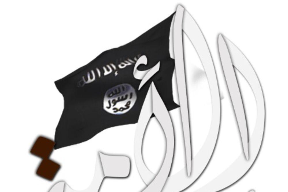 BORBE I NA INTERNETU: Radikalni islamski portal proteran sa Tvitera