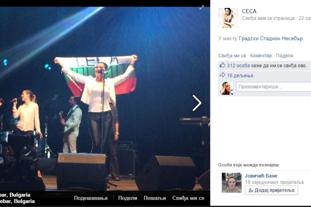 (VIDEO I FOTO) I BUGARSKA MAJKA: Ceca ogrnula bugarsku zastavu i zapalila komšije