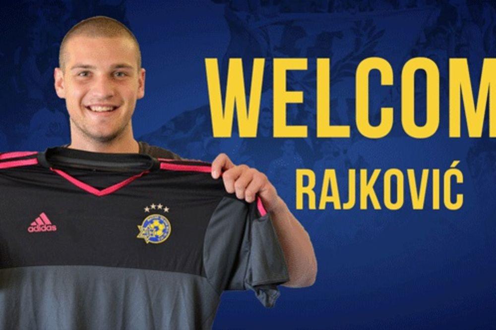 DOČEKAN KAO SUPERSTAR: Rajkovića iznenadili navijači, potpisao petogodišnji ugovor sa Makabijem