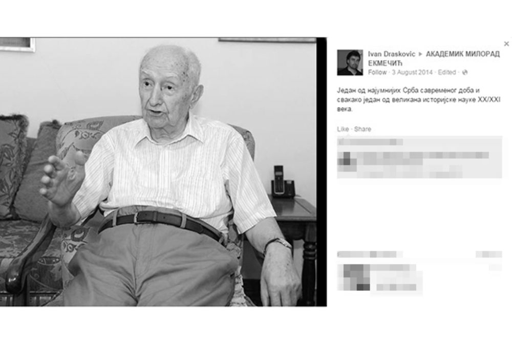 VELIKI GUBITAK ZA SRPSKI NAROD: Umro čuveni istoričar i akademik Milorad Ekmečić