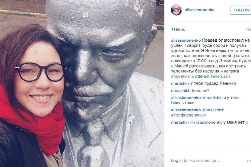 (FOTO) KOMUNIZAM NIJE MRTAV: Zašto mladi Rusi masovno prave selfije sa Lenjinom