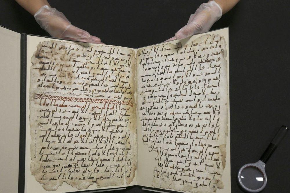 SENZACIONALNO OTKRIĆE KOJE MENJA ISTORIJU ISLAMA? Dejli Mejl: Pronađen Kuran iz vremena pre Muhameda