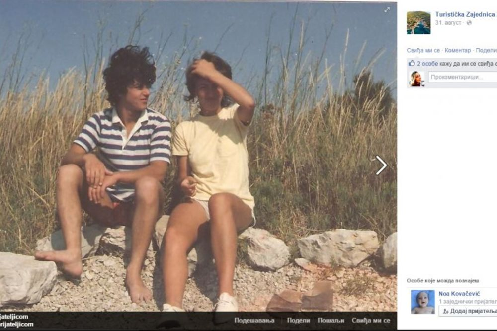 FRANCUZU SE ISPLATILO: Devojka iz SFRJ pronađena nakon 34 godine!