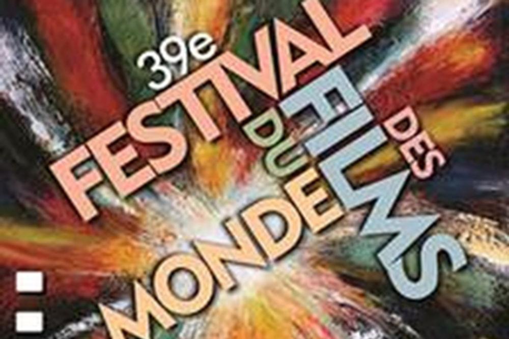 Film Amanet, filmski festival u Montrealu,