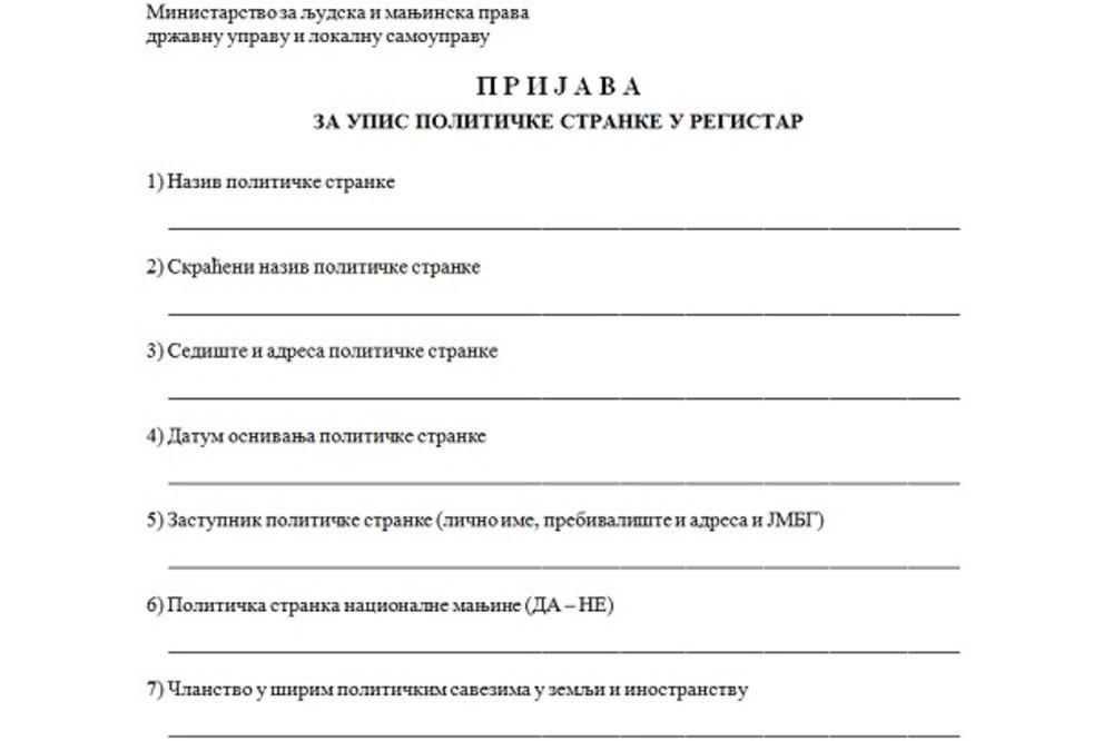 U Registar političkih stranaka upisana 108. stranka