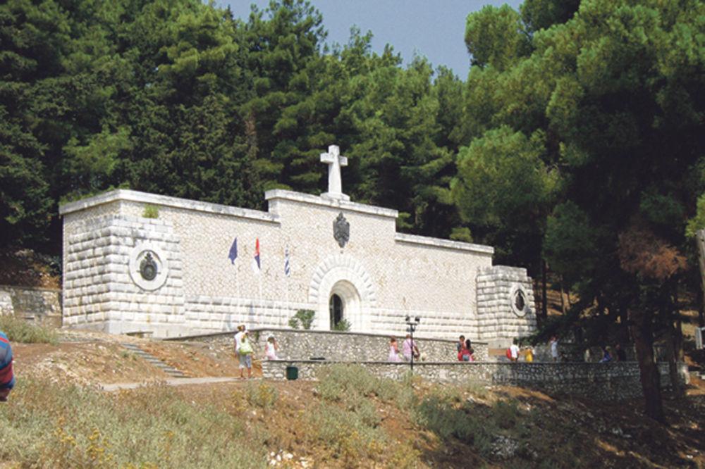 ODUŽI SE SRPSKIM HEROJIMA: Dveri se pridružile gradnji mauzoleja junacima Albanske golgote