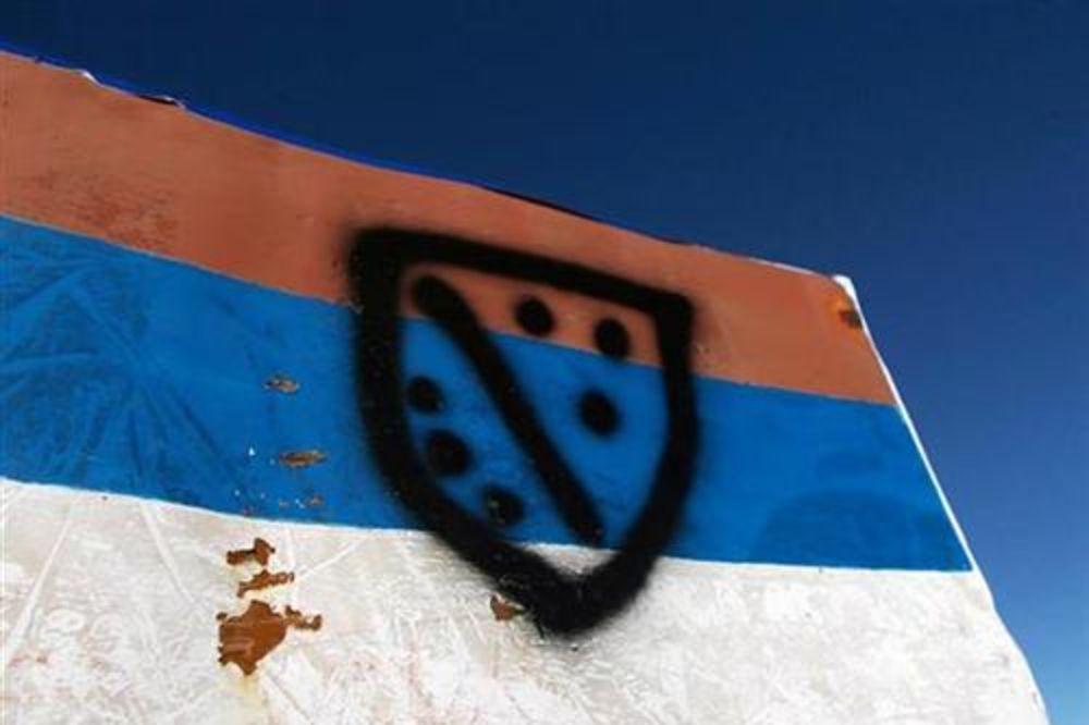 На вершине горы Маглич осквернен флаг Республики Сербской