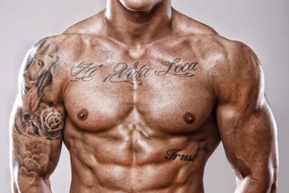 7 Mesta Na Muškom Telu Na Kojima Su Tetovaže Neodoljivo Seksi
