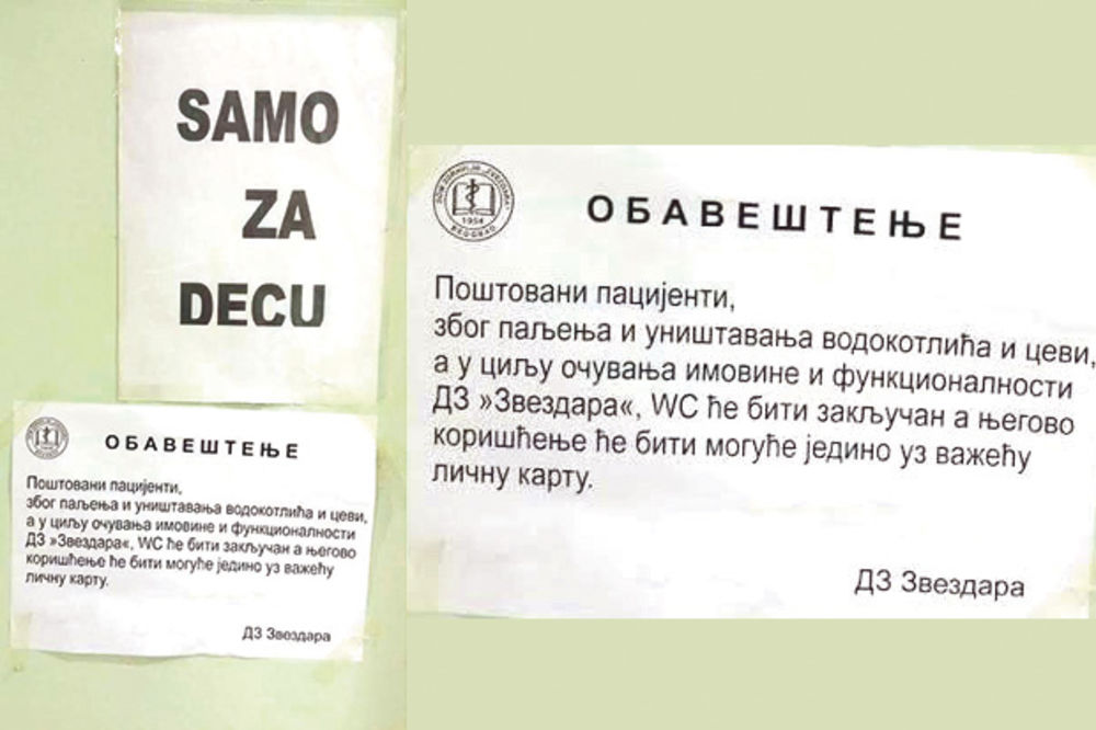 PACIJENTI vs MEDICINARI ? - Page 11 Dom-zdravlja-zvezdara-pacijenti-licna-karta-wc-narkomani-toalet-1448840153-794051