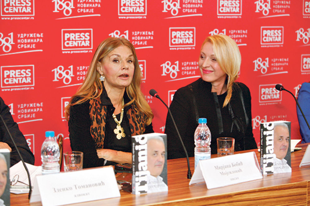 PROMOCIJA TIJANIĆEVE KNJIGE Mirjana Bobić Mojsilović: Nije spustio glavu ni kad smo kamenovani