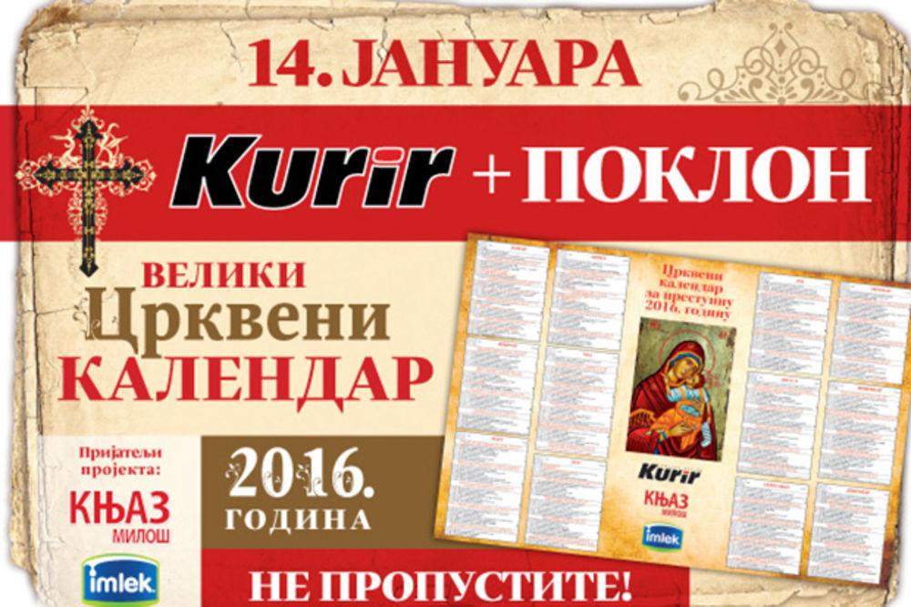 Pravoslavni Kalendar Za 2016 | Calendar Template 2016