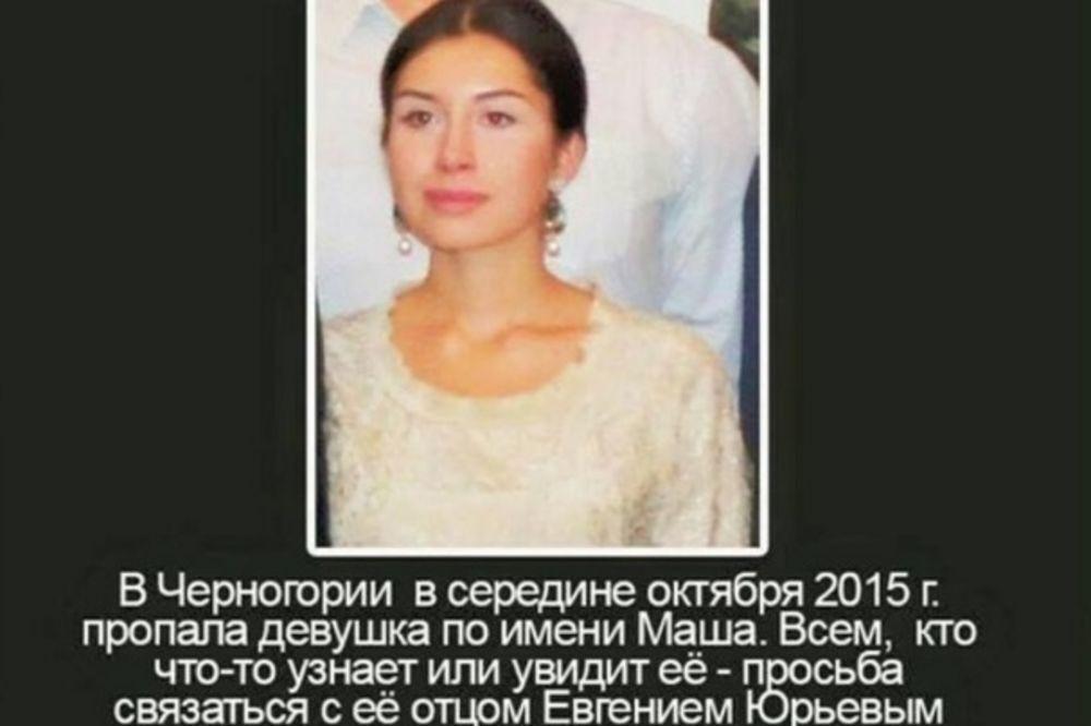 NESTALA RUSKINJA: Policija tvrdi da je Maša M.(24) napustila Crnu Goru u oktobru prošle godine!