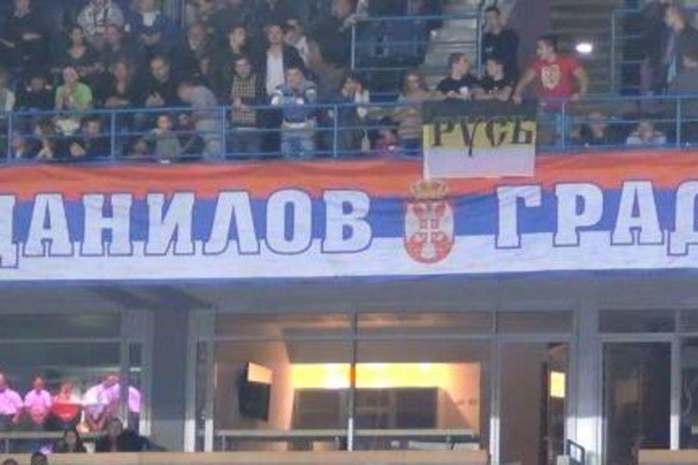 Danilov Grad, vaterpolo Foto: Fejsbuk