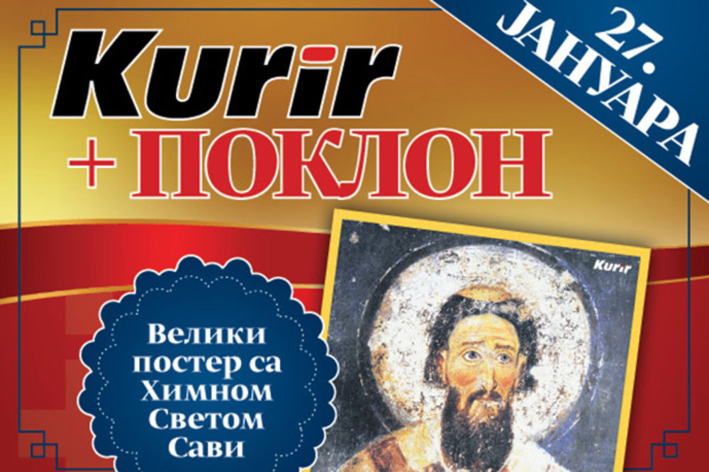 Kurir vam poklanja: Veliki poster sa himnom Svetom Savi