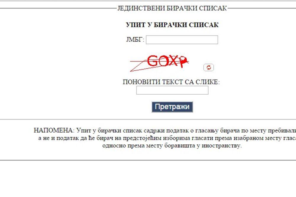Foto: Ministarstvo državne uprave printscreen