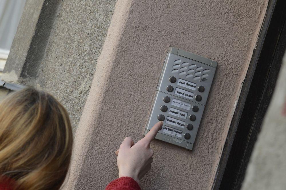 OVO MORATE DA ZNATE: Ako pustite glasnu muziku odgovaraćete upravniku zgrade