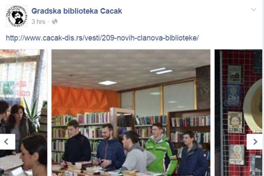 (FOTO) ČUDO NA SAVINDAN: Čačani čekali u redu za upis u biblioteku!
