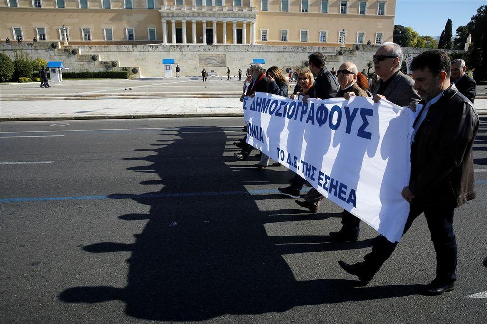NEMA VESTI, NOVINE NE IZLAZE: Grčki novinari se pridružili generalnom štrajku