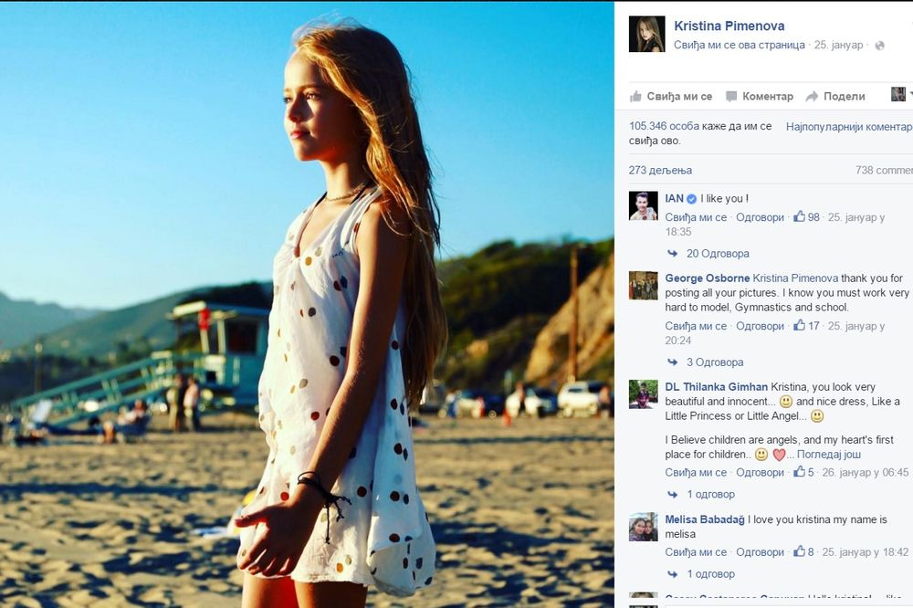 (FOTO) Ona je najlepša devojčica (10) na svetu, a život joj je pretvoren u pakao!