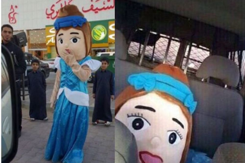 LUDILO U SAUDIJSKOJ ARABIJI: Uhapsili maskotu jer nije obučena po šerijatu