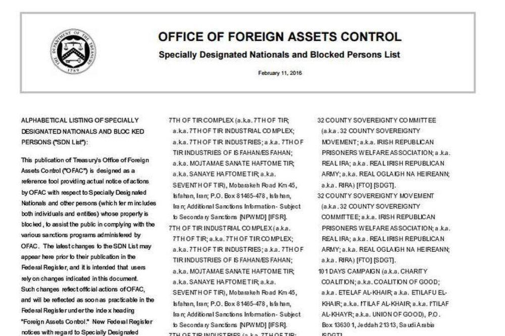 Američka crna lista nepoželjnih, Foto: Treasury.gov