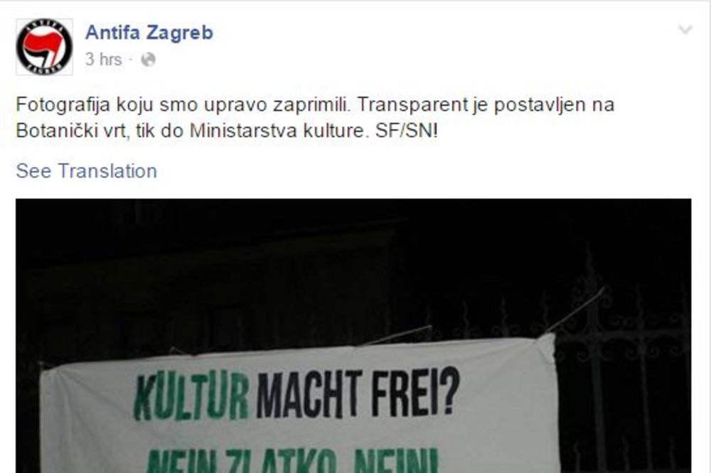ANTIFAŠISTI OSTAVILI PORUKU HASANBEGOVIĆU: Hrvatskog ministra prozvali sloganom iz Aušvica