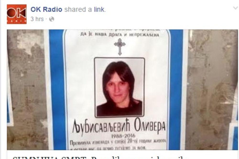Dragica Ljubisavljević Dragica Ljubisavljević Daca Vrati Mi Srce Moje - Ja Na Druge Žene Ljubomorna Nisam